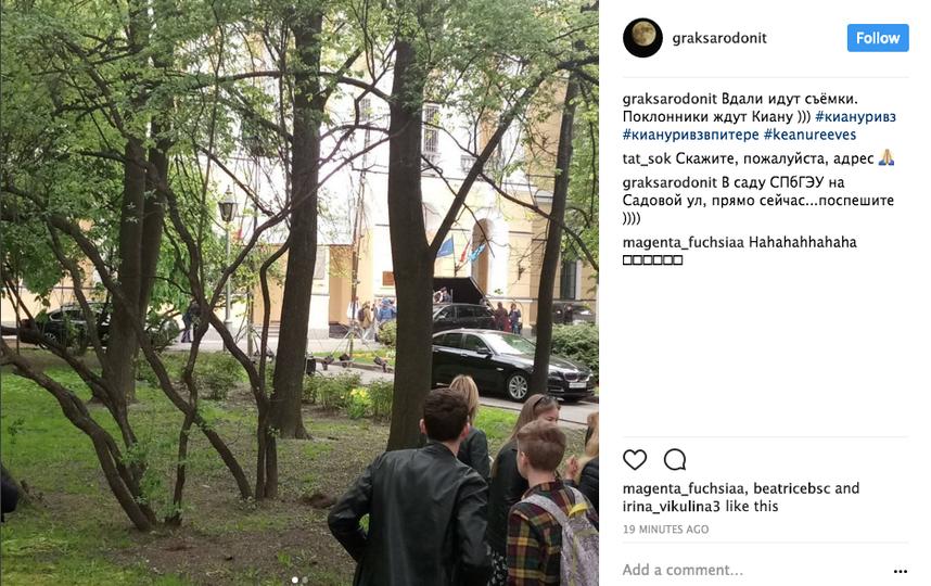 Фото: 29 мая на Садовой. Фото instagram