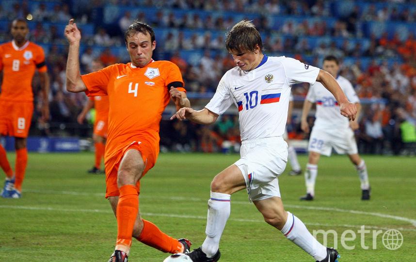 Андрей Аршавин на Евро-2008 в матче против голландцев. Фото Getty