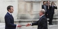 В Версале проходит встреча Владимира Путина и Эммануэля Макрона