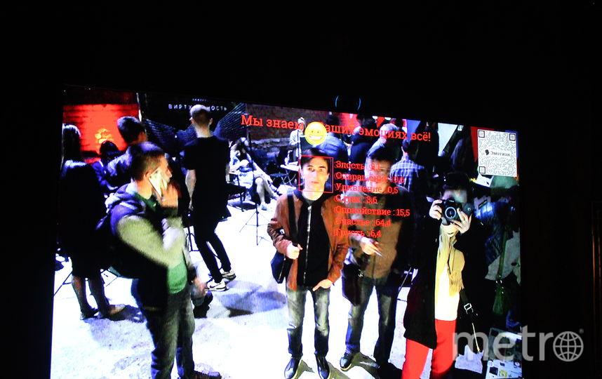 """Science Fest 2017: Лучшие проекты фестиваля. Фото Дарья Есенина, """"Metro"""""""