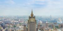 Власти Молдавии выслали пятерых российских дипломатов
