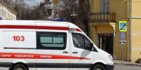 Источник: В Москве на улице Наримановская женщину придавило забором насмерть