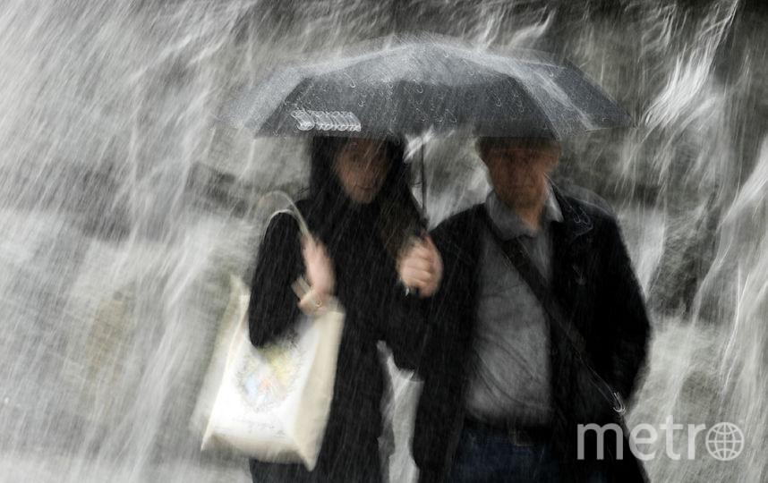 Погода в столице. Фото AFP