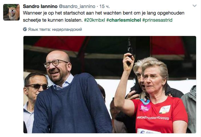 Фото оглушенного премьера Бельгии покорило Сеть. Фото Скриншот Twitter