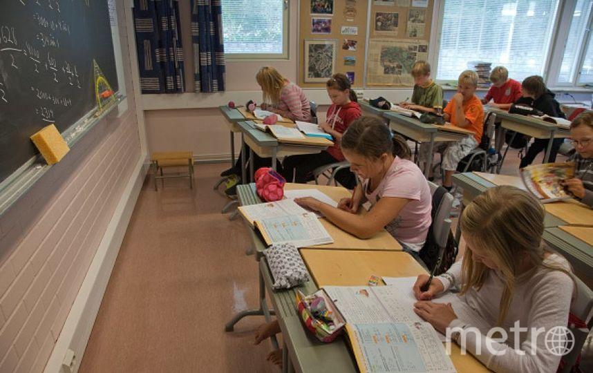 Финские школьники. Фото Getty