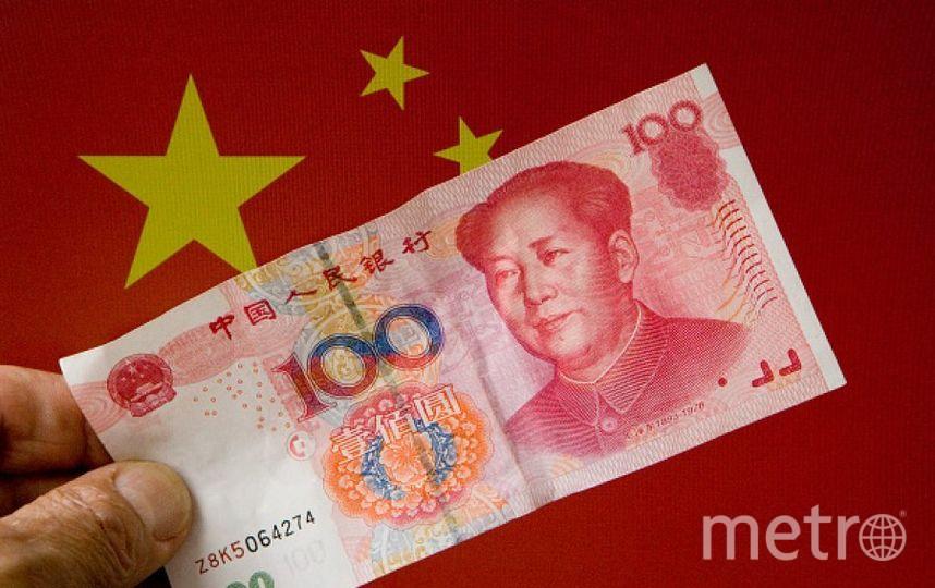 Китайская валюта. Фото Getty
