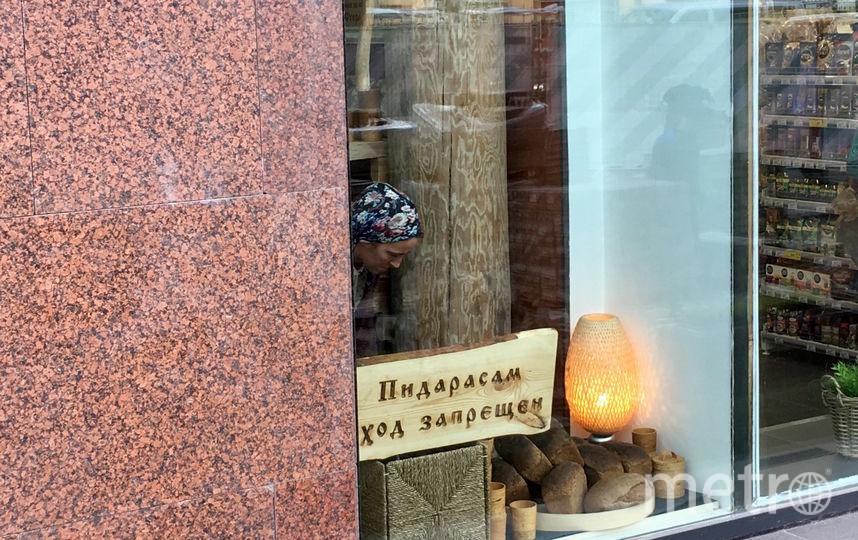 """Российский фермер открыл пятый магазин в столице. Фото Виктор Олейник., """"Metro"""""""