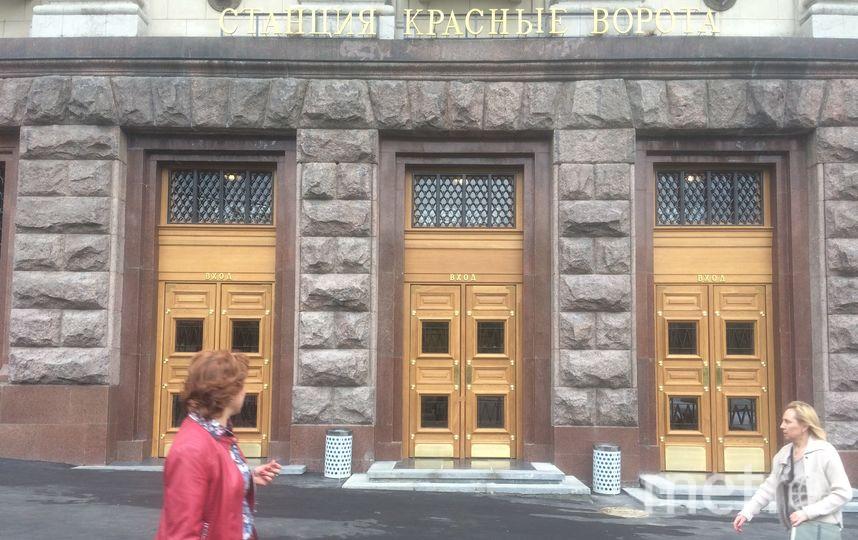"""Станция """"Красные ворота"""". Фото Мария Беленькая."""