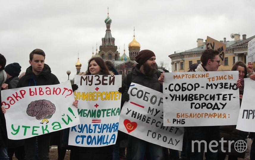 """Спикер ЗакСа Петербурга рассказал, почему молодежь ходит на митинги. Фото """"Metro"""""""