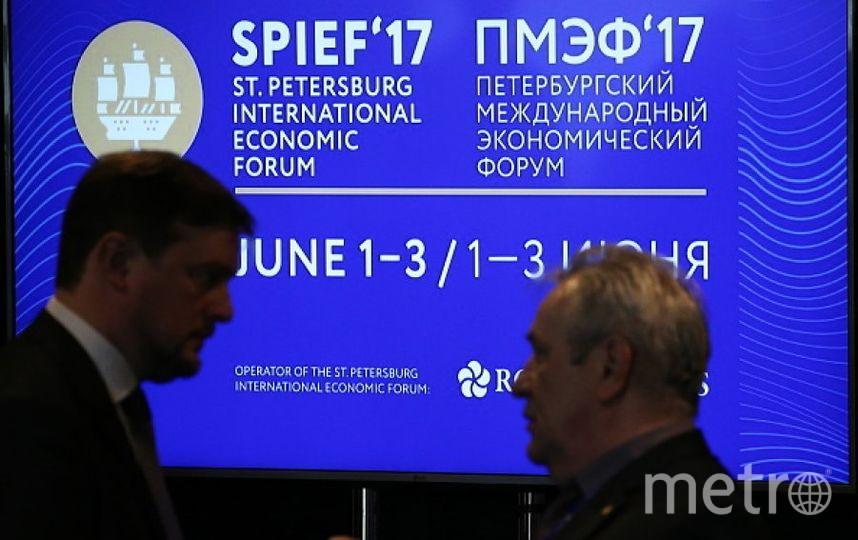 Петербургский международный экономический форум. Фото Getty