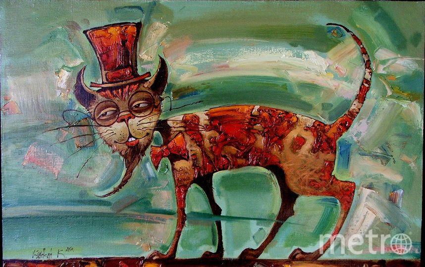 Работа художника Константина Канского «Кот учёный» | все фото предоставлены организаторами выставки.