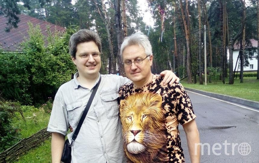 Читатель Metro Павел с сыном Николаем. Фото предоставлено Павлом.