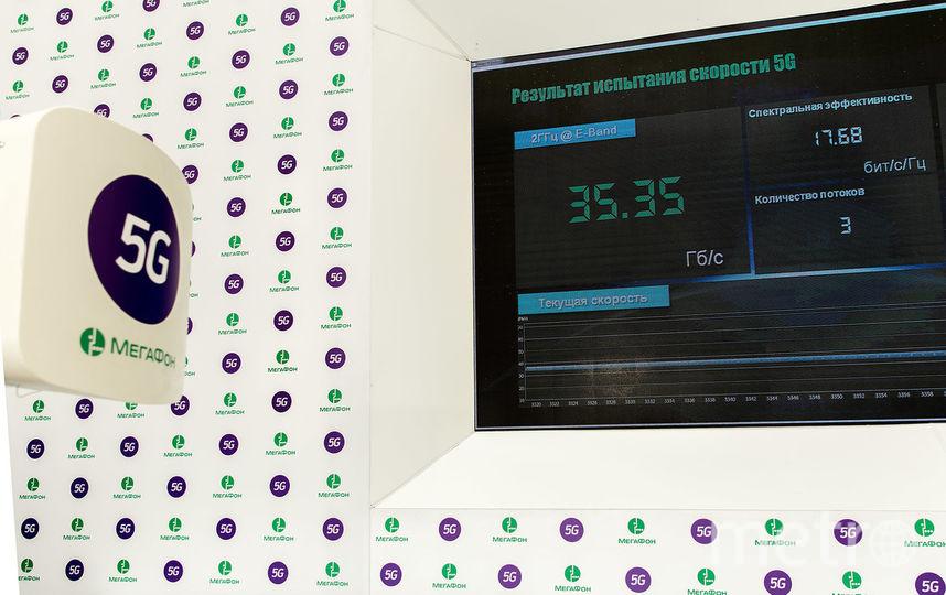 «Мегафон» побил рекорд скорости вглобальной сети 5G