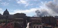 Видео с места ЧП в Риме рядом с Ватиканом появилось в Сети