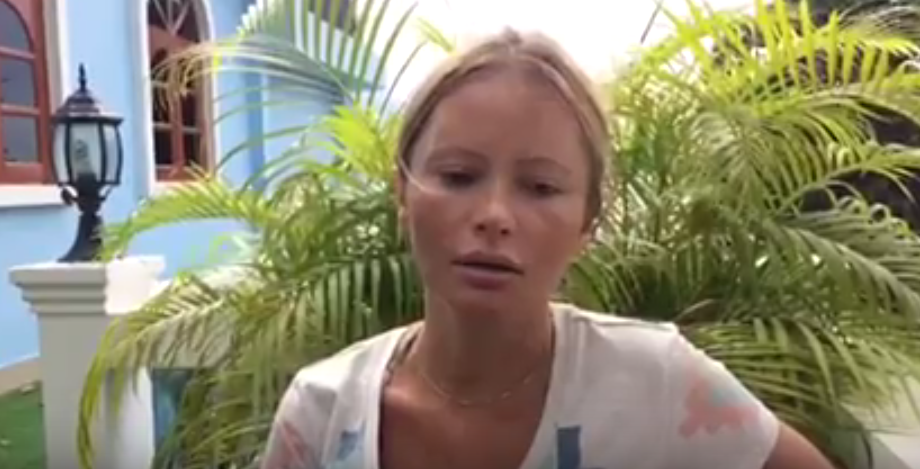 Дана Борисова - фотоархив. Фото Скриншот Youtube