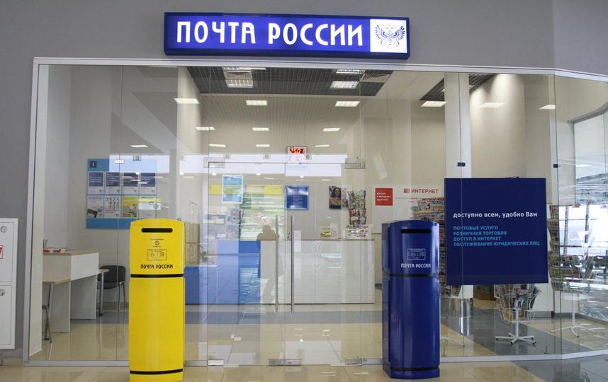"""""""Почта России"""" может создать собствнную авиакомпанию. Фото Скриншот Instagram"""
