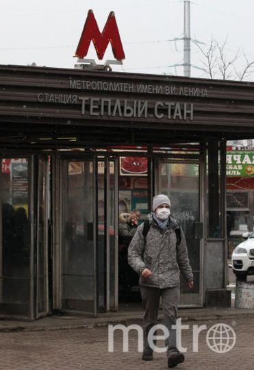 "Метро ""Тёплый стан"". Фото РИА Новости"