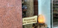 Предприниматель Герман Стерлигов опроверг разрешение геям заходить в его магазины