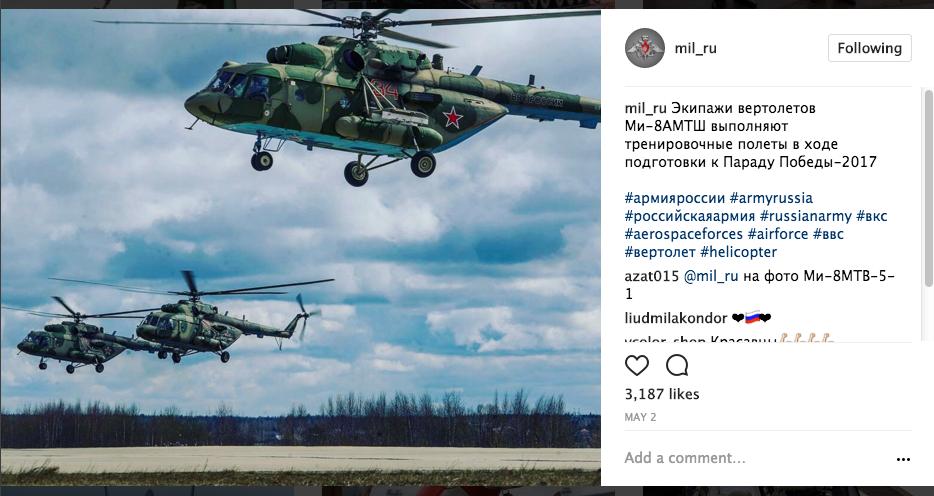 Военная воздушная техника выступит на параде. Фото Минобороны РФ. instagram.com/mil_ru.