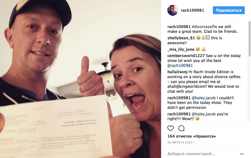 Счастливые фото в день развода: Instagram захватил новый тренд. Фото Скриншот Instagram