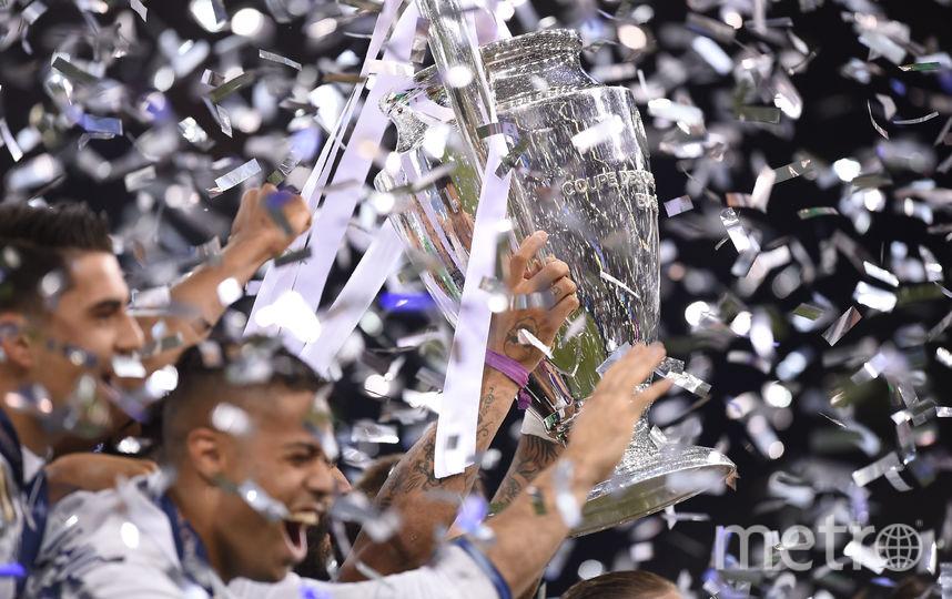 Лига чемпионов-2017, финал. Фото AFP