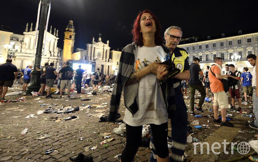 Массовую давку в Турине спровоцировала шутка подростков. Фото AFP