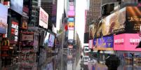 На видео показали, как Нью-Йорк уходит под воду