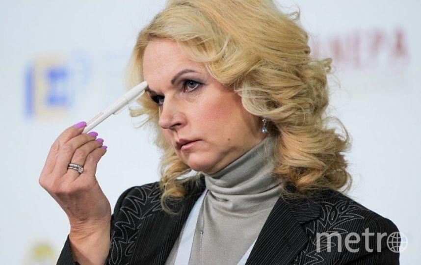 Татьяна Голикова. Фото Getty