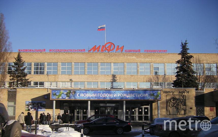 МИФИ. Фото Wikipedia/Brateevsky