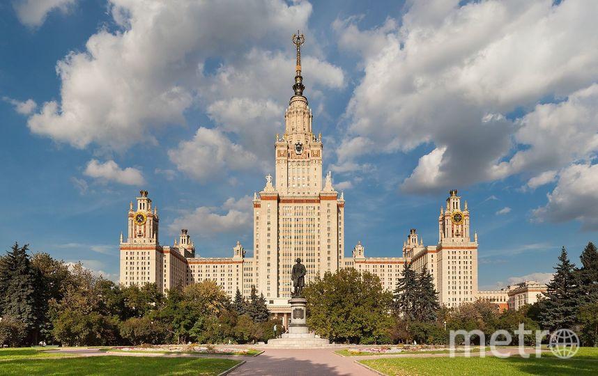 Главное здание МГУ. Фото Wikipedia/Dmitry A. Mottl