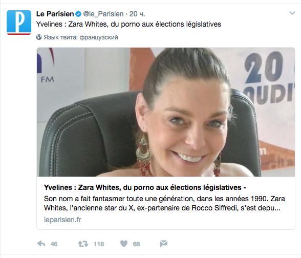 Эстер Койман. Фото скриншот twitter.com/le_parisien