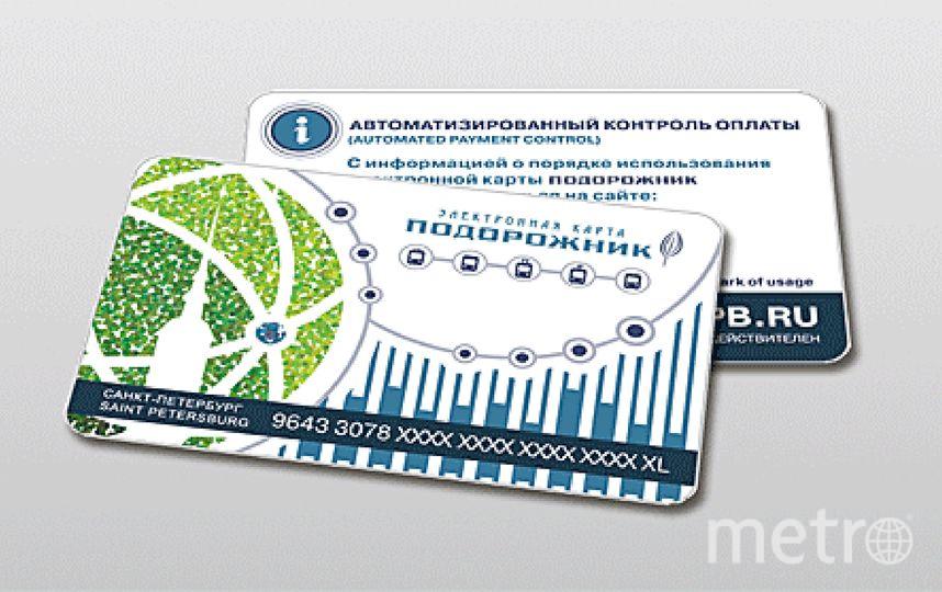 """У """"Подорожника"""" сменится постоянный дизайн. Фото metro.spb.ru"""