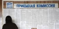 Metro расскажет, где в Москве учат на архитекторов