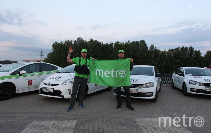 Экологический автопробег. Фото Василий Кузьмичёнок