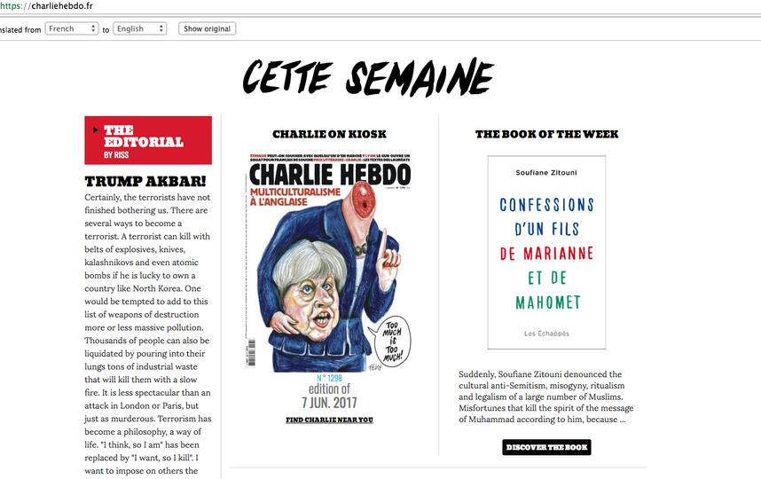 Charlie Hebdo посвятил обложку теракту встолице Англии