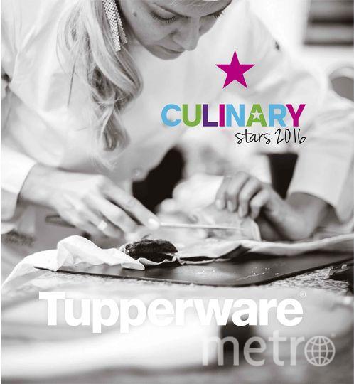 "Tupperware подвела итоги конкурса ""Кулинарные звезды""."