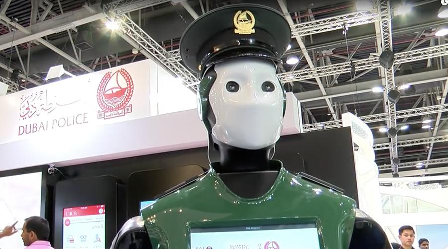 """Робот-полицейский. Фото """"Metro"""""""