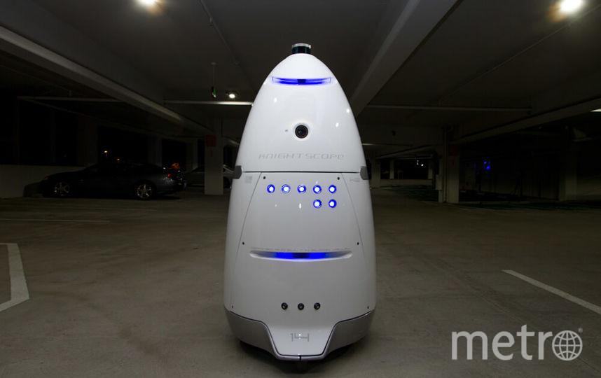 """Робот-охранник. Фото """"Metro"""""""