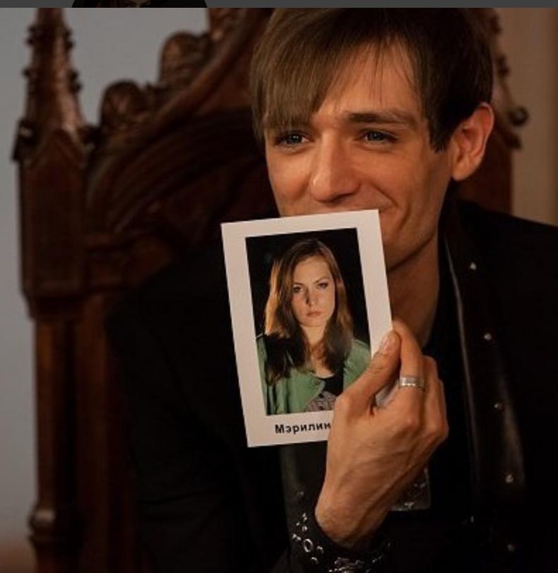 Мэрилин Керро и Александр Шепс - фотоархив. Фото Все- скриншот Instagram