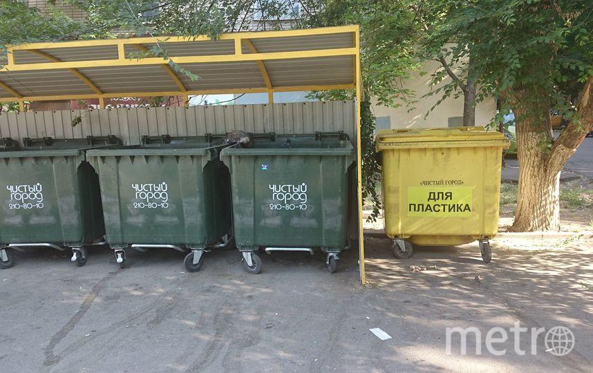 Раздельный сбор мусора в Ростове. Фото Станислав Купцов.