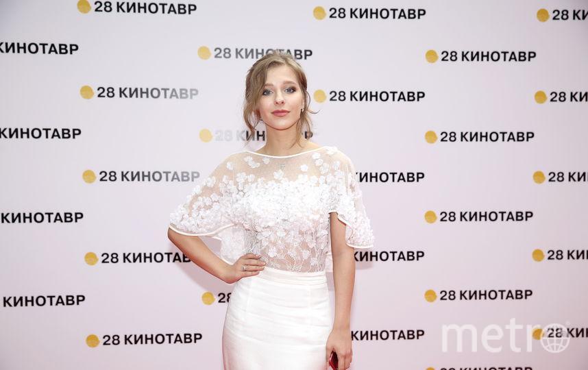 Лиза Арзамасова. Фото пресс-служба кинофорума.