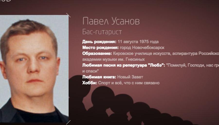 """Официальная группа """"Любэ"""" в соцсети """"Вконтакте""""."""