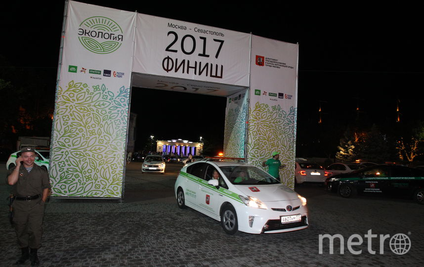 Финиш экологического автопробега в Севастополе. Фото Василий Кузьмичёнок