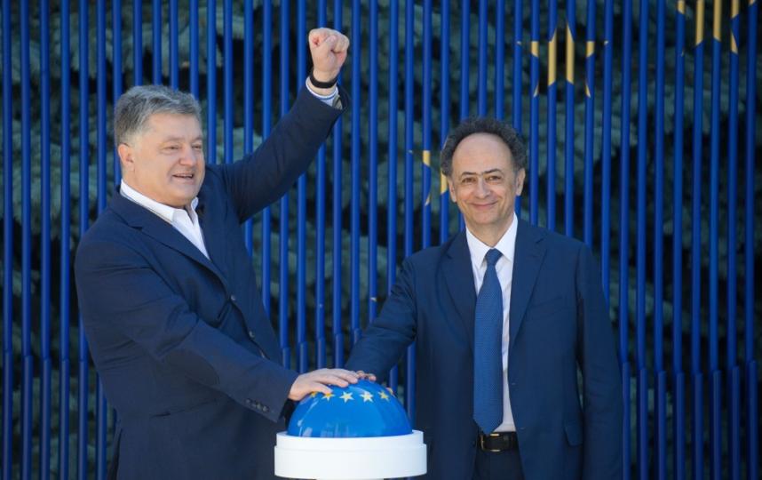 Концерт в честь начала действия безвизового режима с Евросоюзом. Фото Официальный сайт президента Украины