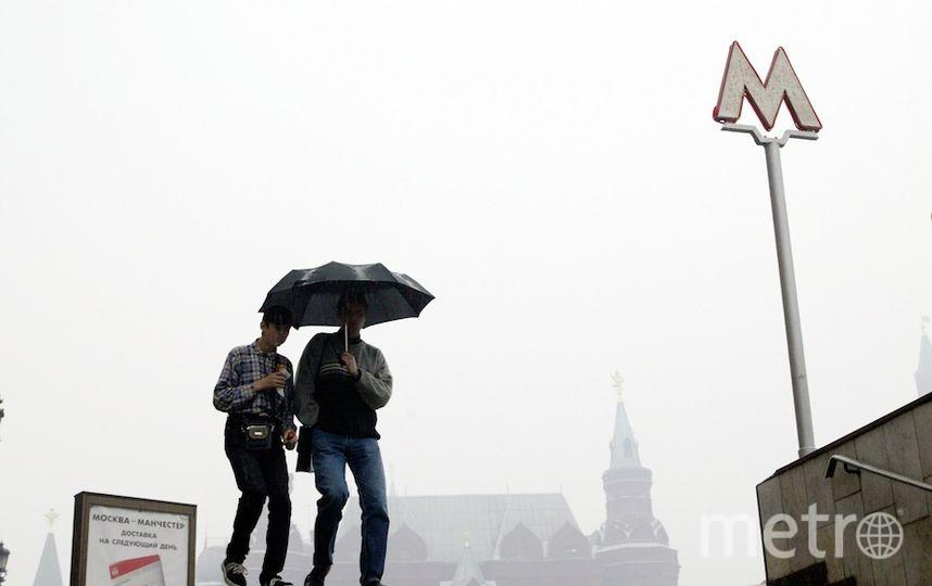 На Москву надвигаются гроза и сильный ветер. Фото Getty