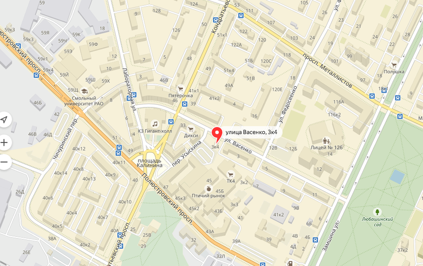 Вмясном магазине наВасенко 48-летний мигрант повесился назло владельцу