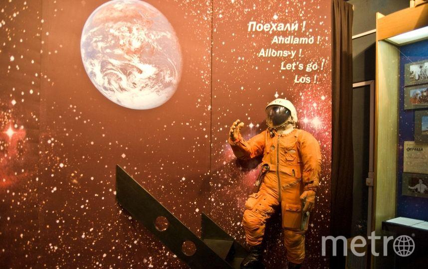 """В музее на родине Гагарина. Фото """"Metro"""""""