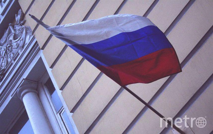 США не поздравили Россию с праздником. Фото Getty