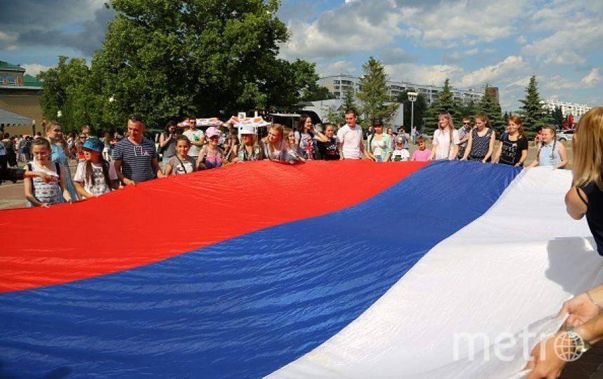 Флаг России. Фото Getty