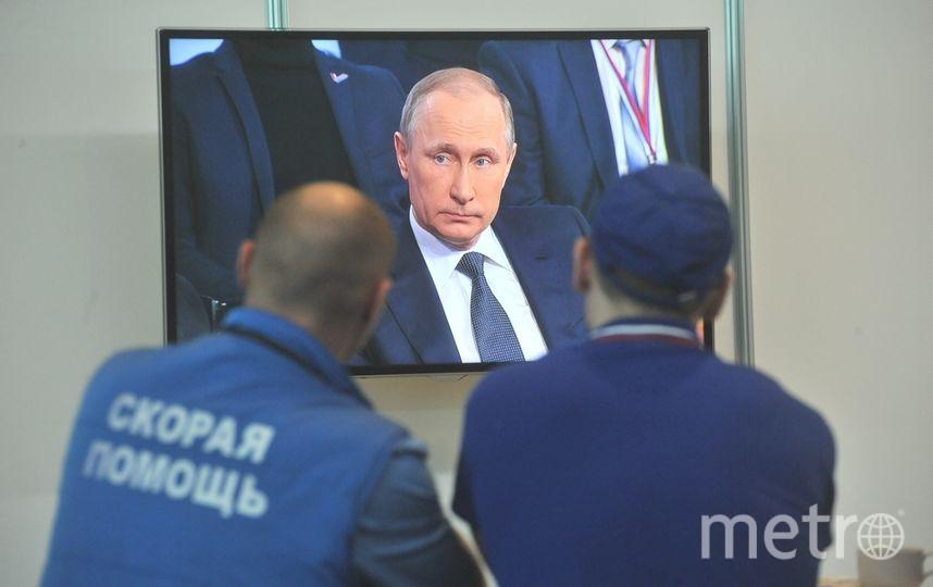 """Прямую линию с Путиным смотрит огромное число телезрителей. Фото """"Metro"""""""